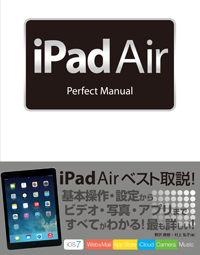 iPad Air Perfect Manual