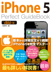 iPhone 5 Perfect GuideBook au��